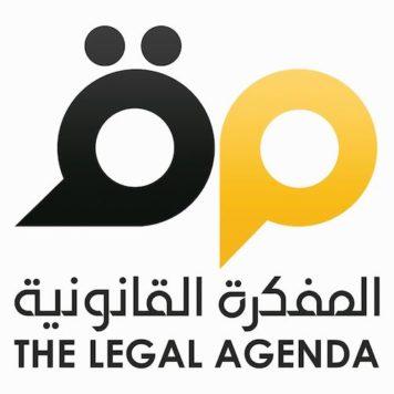 Legal Agenda